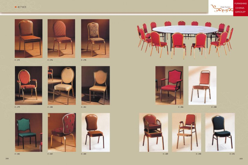 Hotel Banquet Chair FCO-C109